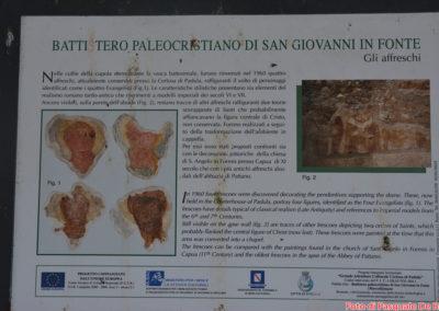 Battistero paleocristiano di San Giovanni in Fonte, Padula